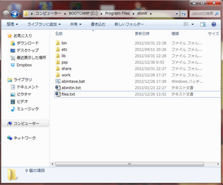 2013012301.png