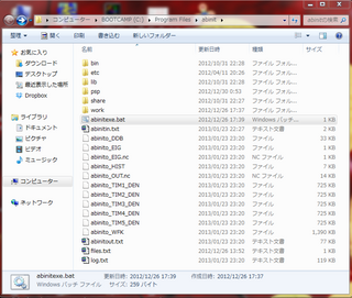 2013012304.png
